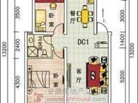 山水港湾精装二室二厅 双证满二 南北通采光好
