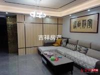 出售世纪名都3室2厅2卫115平米96万住宅