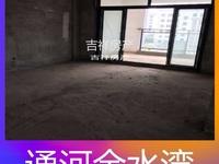 急急急售高铁新区崭新毛坯3室2厅1卫93.3平米56.8万!!!