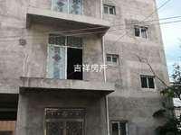 出售古塔路附近6室3厅3卫240平米38万住宅