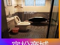 宿松商城精装套间,黄金楼层166平米售价:108万