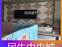 东北新城民生中央城电梯中层双证满二免增值税!