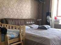 出售龙溪山庄3室2厅1卫96.53平米92.8万住宅