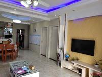 水岸国际三室两厅套间,精装修,拎包入住,99平仅售97万,急售