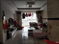 秀水河畔三室两厅套间,精装修,双证齐全,南北通透,直接拎包入住,急售