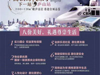 九江柴桑金鹏城 电梯洋房 国企保利物业 单价4788起