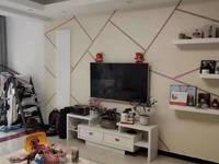 急售!!!龙溪山庄 精装修 小三室 家具齐全 双证满二 拎包入住